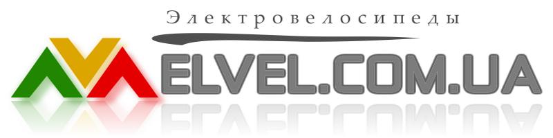 Интернет-магазин Elvel.com.ua