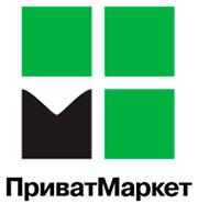ПриватМаркет