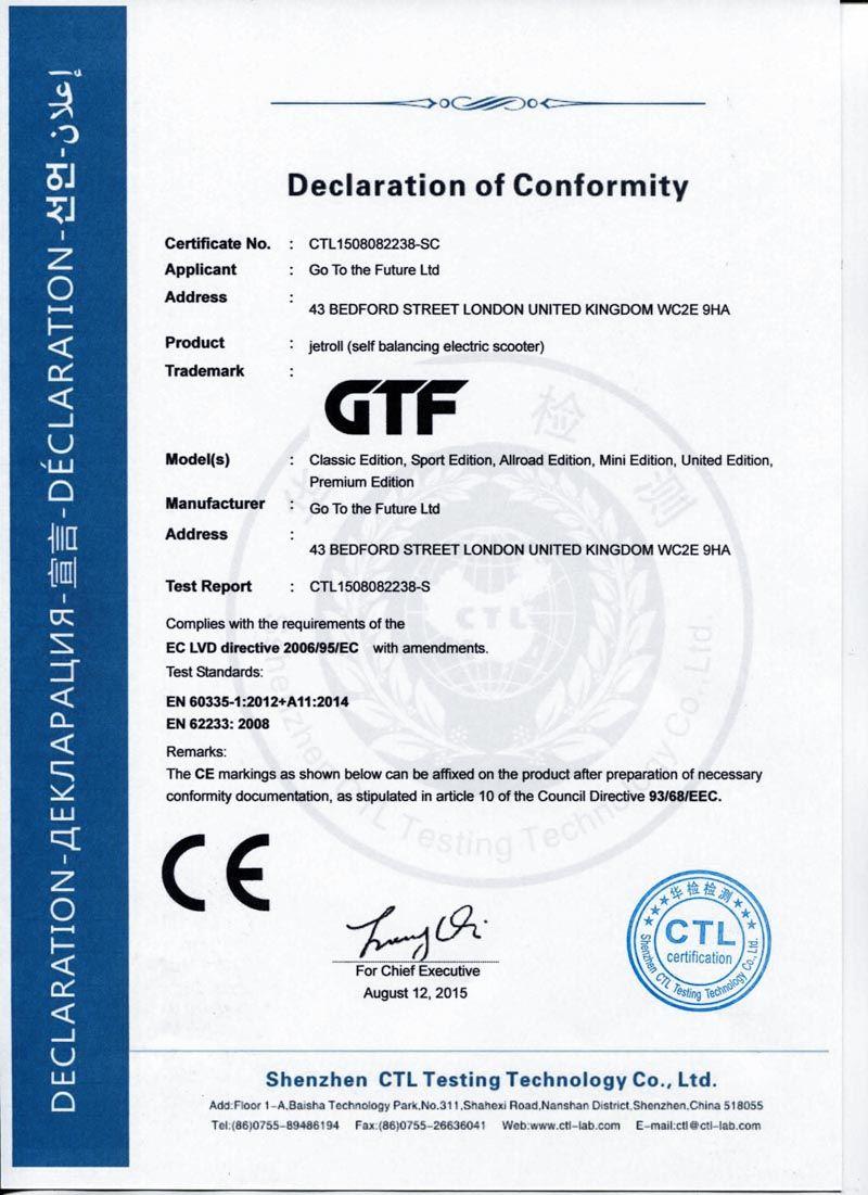 гироскутер GTF