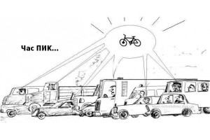 Чаcті питання про електровелосипеди